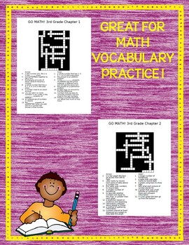 GO MATH! 3rd Grade Math Vocabulary Crossword Puzzles Chapters 1-12 BUNDLE 2015