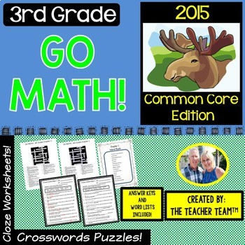 GO MATH! 3rd Grade Vocabulary Activities Chapters 1-12 Full Year Bundle 2015