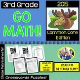 GO MATH 3rd Grade Vocabulary Activities Year BUNDLE