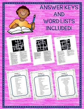GO MATH! 4th Grade Math Vocabulary Crossword Puzzles Chapters 1-13 BUNDLE 2015
