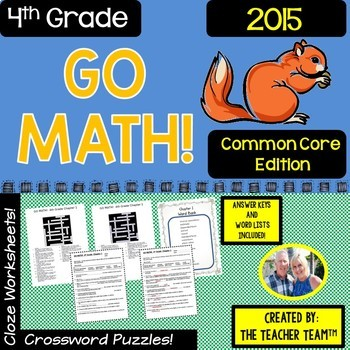 GO MATH! 4th Grade Vocabulary Activities Chapters 1-13 Full Year Bundle 2015