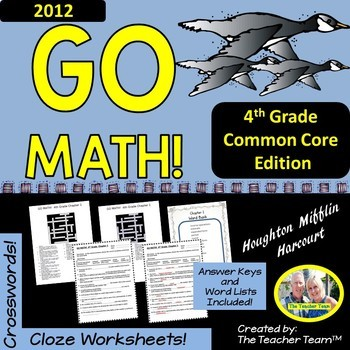 GO MATH! 4th Grade 2012 Version Vocabulary Activities Full Year Bundle