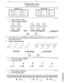 Math Skill Check Worksheets & Teaching Resources   TpT