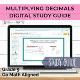 GO Math Aligned Grade 5 Chapter 4 Study Guide (Multiplying