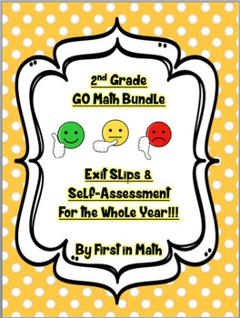 GO Math Bundle - 2nd Grade Chapters 1 - 11: Exit Slips