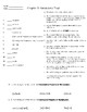 GO Math Chapter 5 Vocabulary Study Guide and Test