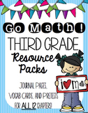 GO Math! 3rd Grade Pretests, vocab cards, and journals for