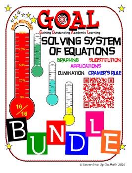 GOAL - BUNDLE System of Equations - 8 GOALS + 8 Quiz