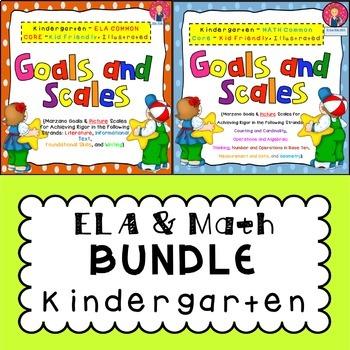 GOALS AND SCALES BUNDLE FOR KINDERGARTEN {ELA AND MATH STANDARDS}