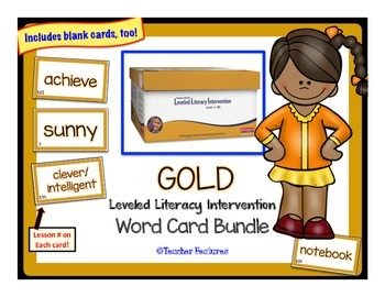 Leveled Literacy Intervention GOLD LEVEL (1st Edition)