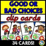 GOOD CHOICES BAD CHOICES SORT (BACK TO SCHOOL ACTIVITY KINDERGARTEN, PRESCHOOL)