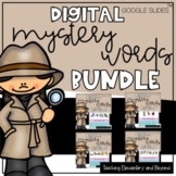 GOOGLE Classroom™ Mystery Sight Words BUNDLE Level A to D