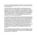 GORT-5 Report Template