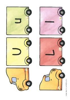 GOULFB Trucks game