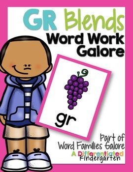 GR Blends Word Work Galore-Differentiated and Aligned Acti
