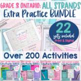 GRADE 3 Ontario Math Extra Practice ALL STRANDS *BUNDLE* P