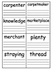 GRADE 3 - READING STREETS - VOCABULARY CARDS AND QUIZ - UNIT 1