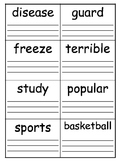 GRADE 3 - READING STREETS - VOCABULARY CARDS AND QUIZ - UNIT 4