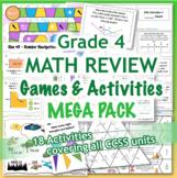 GRADE 4 Math Review Games & Activities MEGA PACK / Bundle