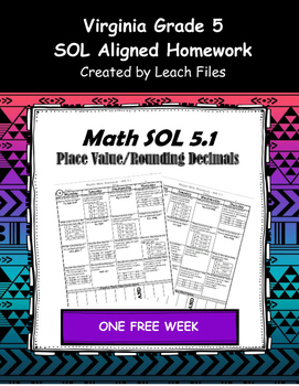 GRADE 5 MATH VIRGINIA SOL 5.1 HOMEWORK FREEBIE