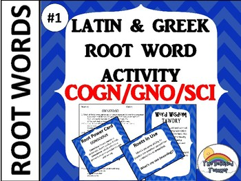 GRADES 4-6 GREEK AND LATIN ROOT WORD ACTIVITY GAME QUIZ Set 2 #1
