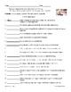 Grammar Tall Tales: Set 4