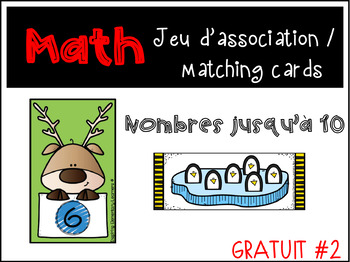 GRATUIT #2 maths maternelle / Kindergarten FREEBIE #2