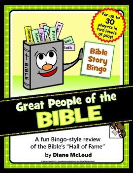 GREAT PEOPLE OF THE BIBLE - Bible Story Bingo Game