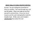 GREAT WALL OF CHINA CREATIVE WRITING