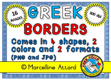 GREEK BORDERS: MYTHOLOGY CLIPART FRAMES IN 4 SHAPES