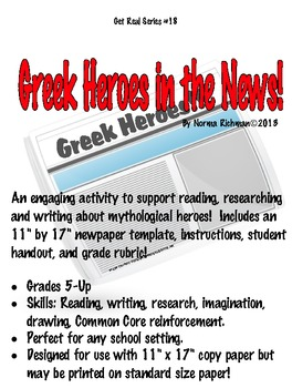 GREEK HEROES: READ, RESEARCH, WRITE, A FUN NEWSPAPER FORMAT ACTIVITY!