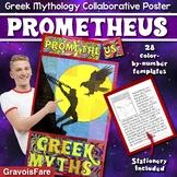 GREEK MYTHOLOGY ACTIVITY — PROMETHEUS Collaborative Poster and Writing Project