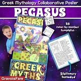 GREEK MYTHOLOGY ACTIVITY - Pegasus Collaborative Poster and Writing Activity