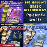GREEK MYTHOLOGY *TRIPLE* BUNDLE: Gods, Heroes, and Monsters—40 Big Galoots
