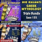 GREEK MYTHOLOGY Activities — *TRIPLE* BUNDLE: Gods, Heroes, and Monsters