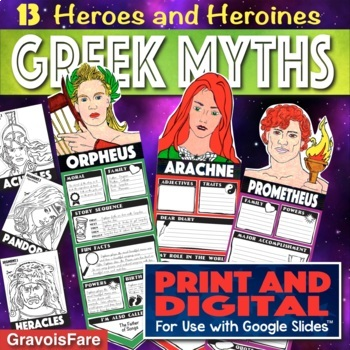 GREEK MYTHS ACTIVITIES: Greek Heroes and Heroines — 13 Mix-and-Match Banners