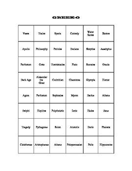 GREEK-O Bingo Game for Ancient Greece