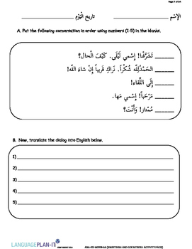 GREETINGS AND COURTESIES ACTIVITY PACK (ARABIC)