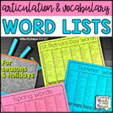 Articulation & Vocabulary Themed Word Lists | Seasons & Holidays