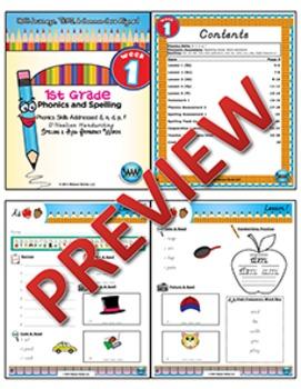 BUNDLE: 1st Grade Watson Works Phonics & Spelling D'Nealian ~ 1 Year