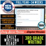 GROWING BUNDLE 3rd Grade DIGITAL Daily Language Spiral Rev