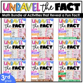 Third Grade Math Centers | Math Puzzles | Cut and Paste Option | Spiral Math Rev