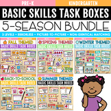 GROWING BUNDLE: Basic Skills Task Boxes (pre-k, kindergarten, and SPED)