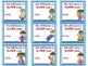GROWING BUNDLE: Brag Tags! (First Grade)