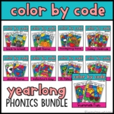 GROWING BUNDLE | Color by Code | First Grade Phonics