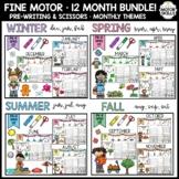 Fine Motor Bundle PK-K • Pre-Writing & Scissors Skills • 12 Month Themes Packets