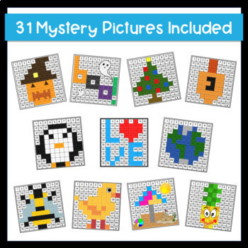 Google Slides Entire Year Multiplication Mystery Pictures GROWING BUNDLE