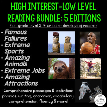 BUNDLE: Guided Reading High Interest Passages & CCSS Aligned Activities