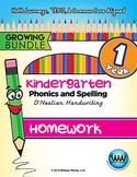 GROWING BUNDLE: Kindergarten Phonics Homework D'Nealian~1 Year {TEKS-aligned}