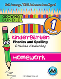 GROWING BUNDLE: Kindergarten Phonics Homework D'Nealian~1 Year